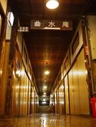 廊下(縦)_R