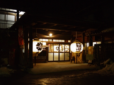 地獄温泉玄関_R