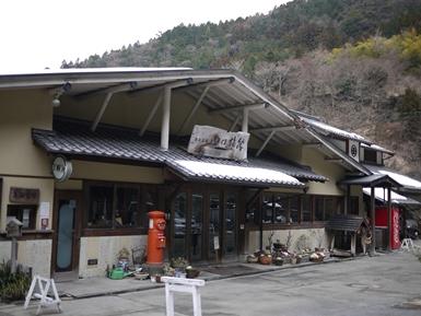 山口旅館概観_R