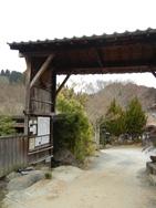 郷の湯門2_R