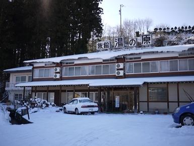 湯の原旅館_R