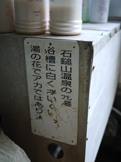 掲示板(縦)_R