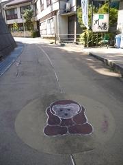 道路にサルの絵_R