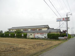 DSCN1235_R.jpg