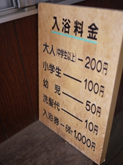 P1050328_R_20101220015332.jpg