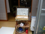 P1080035_R.jpg