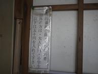 P1080749_R.jpg