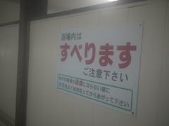 P1110050_R.jpg