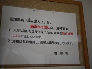 P1110167_R.jpg