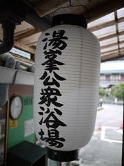 P1120698_R.jpg