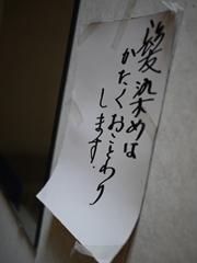 P1130650_R.jpg