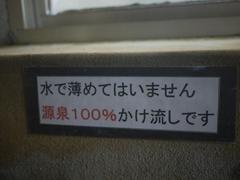 P1140729_R.jpg