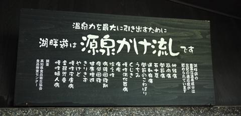 P1160878_R.jpg