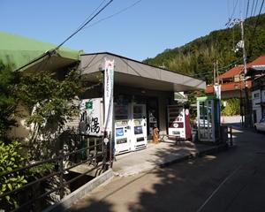 P1220111_R.jpg