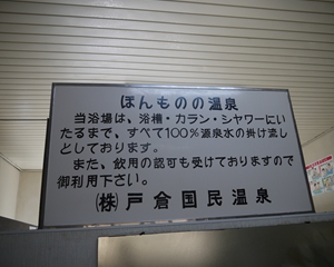 P1270347_R.jpg