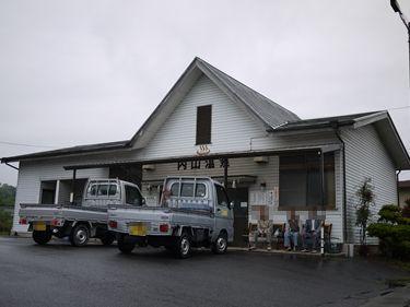 uchiyama.jpg