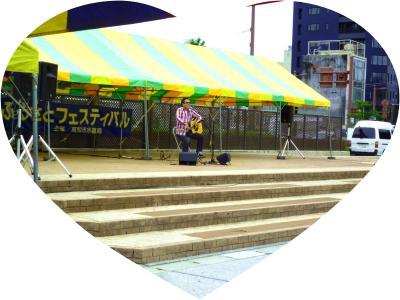 022_convert_20130606103924.jpg