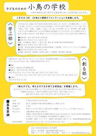 kotori2.jpg