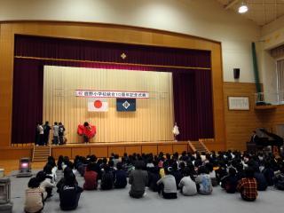 shikasyo10.jpg