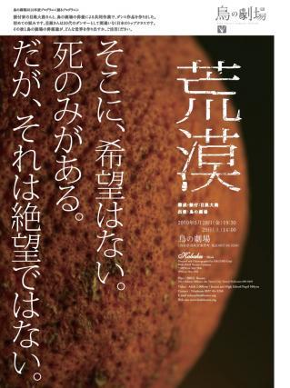 torigeki1061.jpg