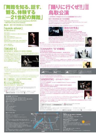 torigeki12_20110120085054.jpg
