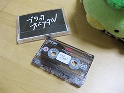 Bオバメタルのカセットテープ