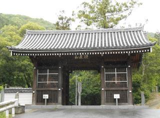 10切幡寺-山門25