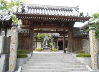 13阿波大日寺-山門25