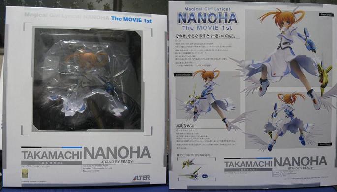 100313-M-nanoha (1)