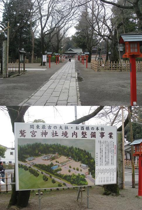1003鷲宮巡礼 (2)