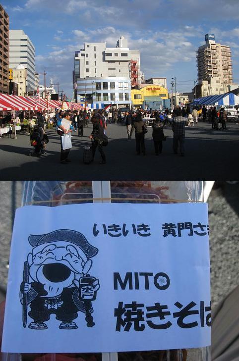 コミケ水戸2010-03-21 (13)