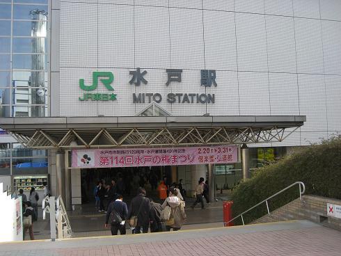 コミケ水戸2010-03-21 (11)