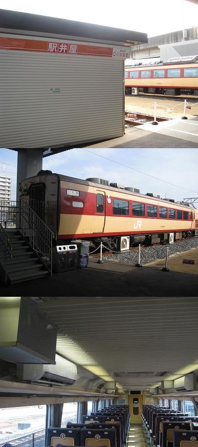 10-03鉄道博物館 (24)