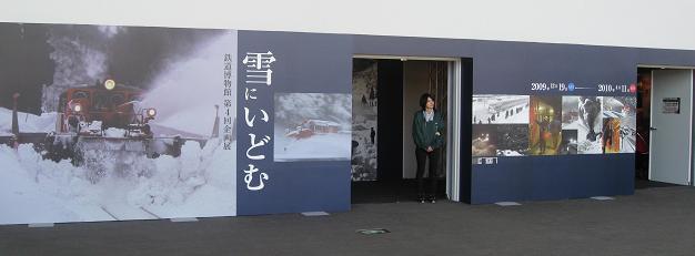 10-03鉄道博物館 (22)