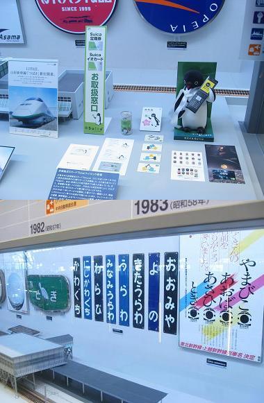 10-03鉄道博物館 (23)
