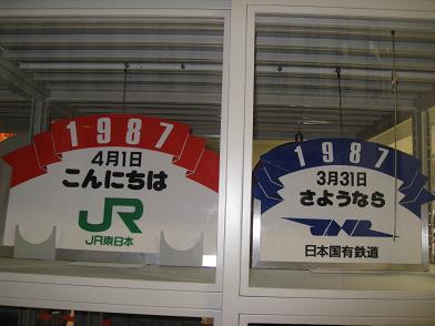 10-03鉄道博物館 (20)