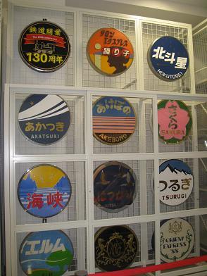 10-03鉄道博物館 (21)