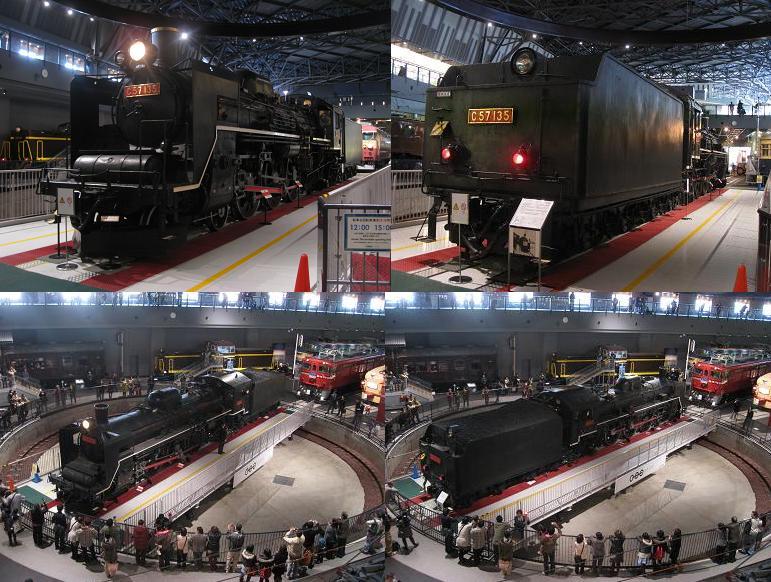10-03鉄道博物館 (14)