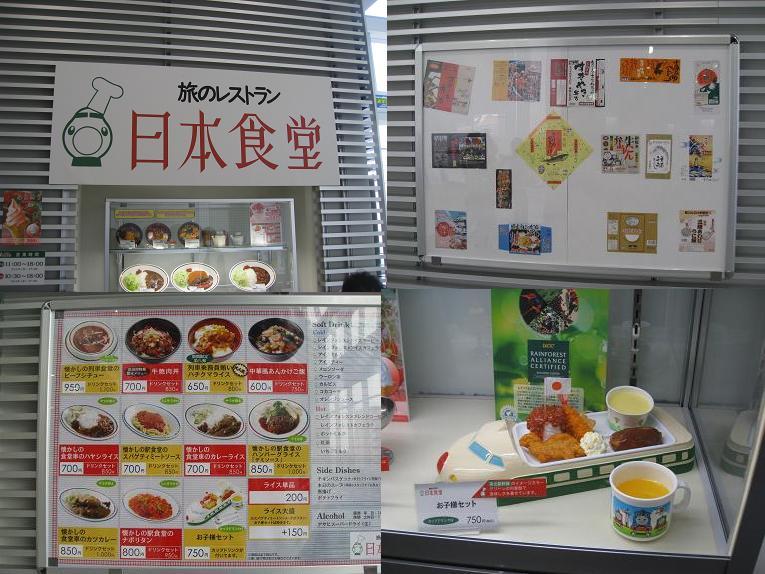 10-03鉄道博物館 (15)