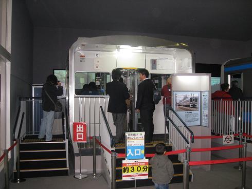 10-03鉄道博物館 (12)