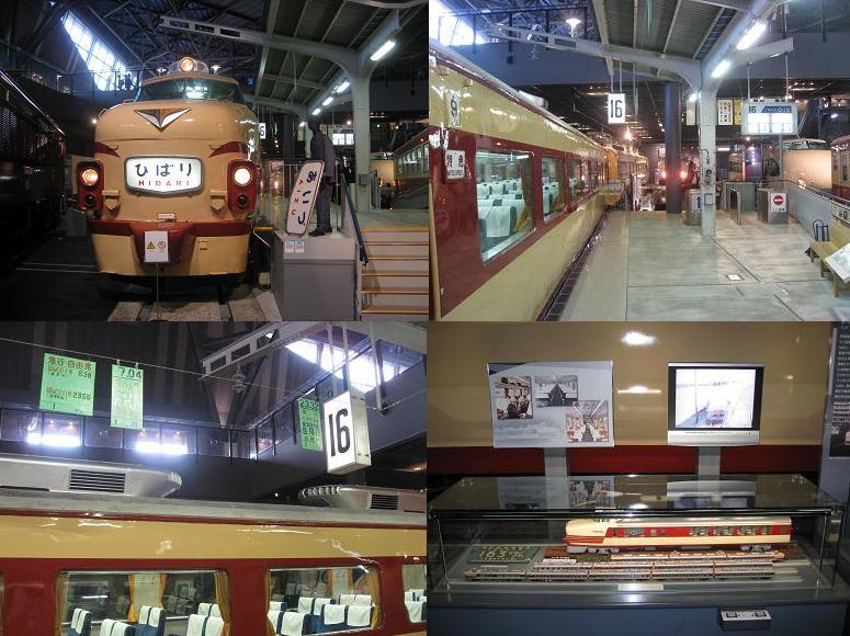10-03鉄道博物館 (7)