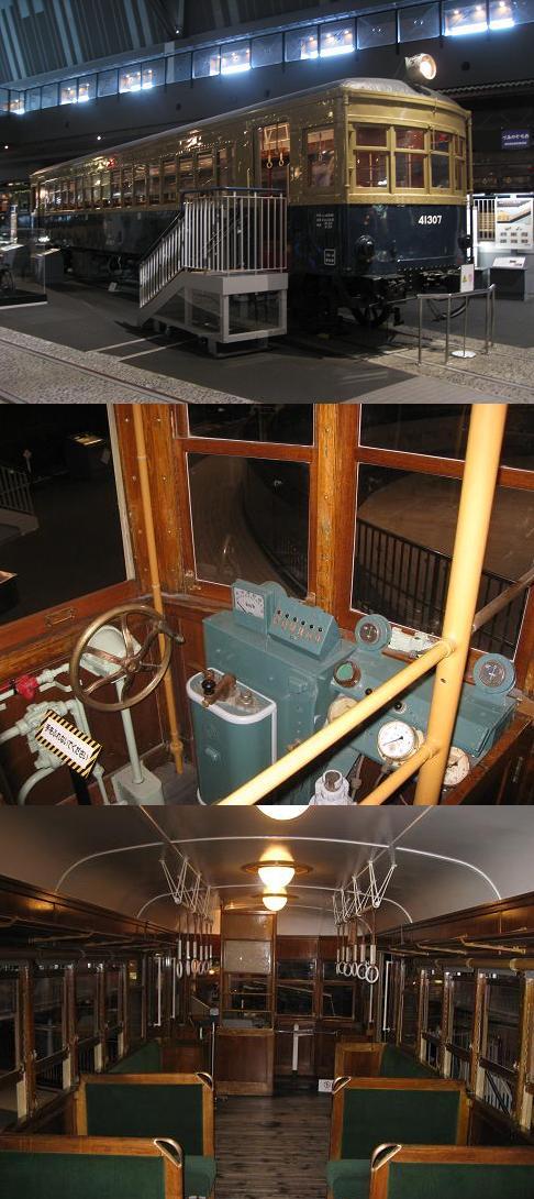 10-03鉄道博物館 (5)