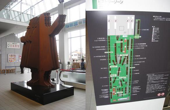 10-03鉄道博物館 (2)