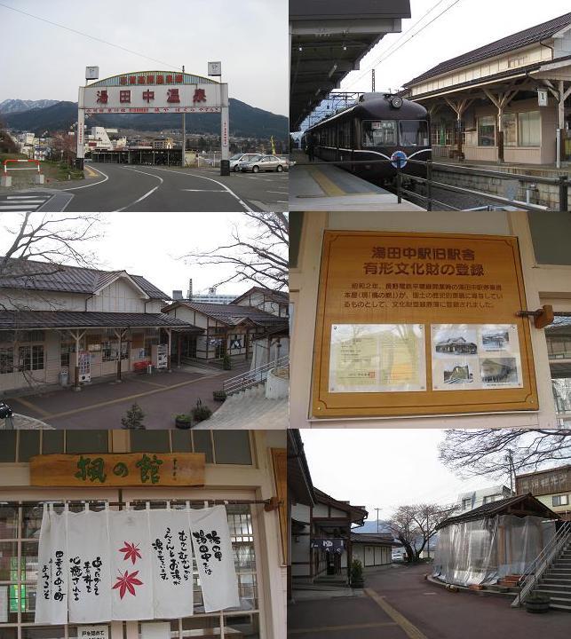 100408長野巡礼 (5)