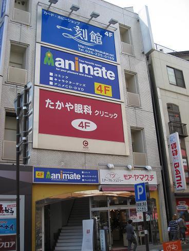 100408長野巡礼 (2)
