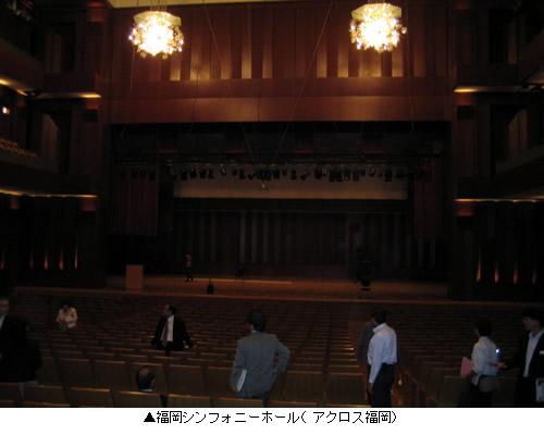 2013_1029_8.jpg