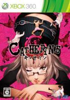 キャサリン2