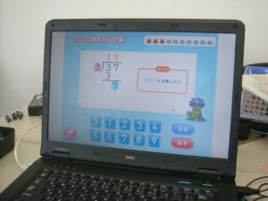 DSC06595_convert_20100509125923.jpg