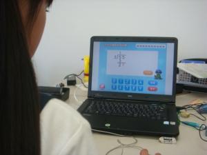 DSC06596_convert_20100509130030.jpg