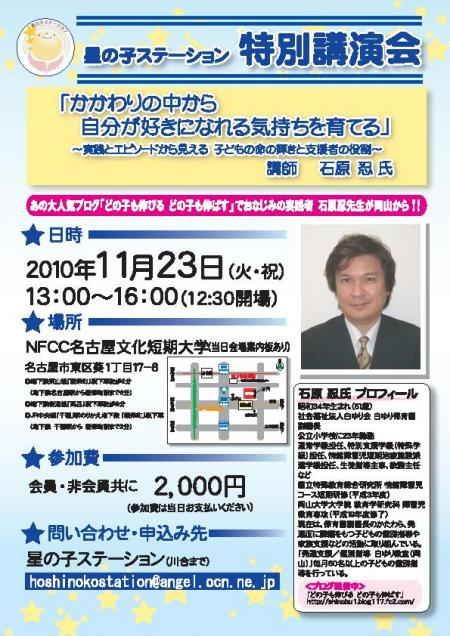nagoya_convert_20100508104925.jpg